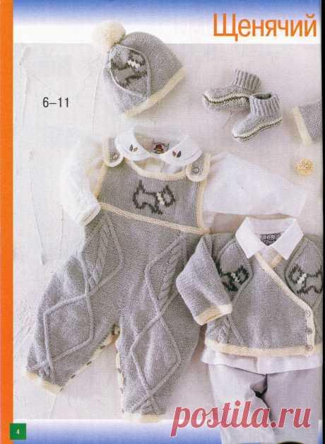 жакеты и кофточки   Записи в рубрике жакеты и кофточки   Дневник Ageeva_Tania