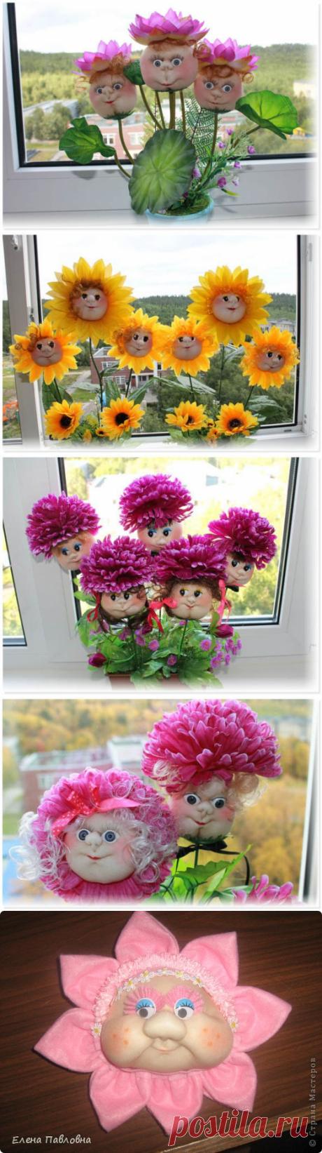 Капроновые цветы — улыбашки — Рукоделие