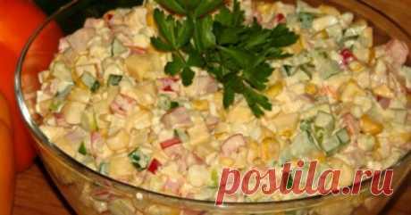 """Рецепт вкуснейшего салата с ветчиной и овощами """"Аленушка"""""""