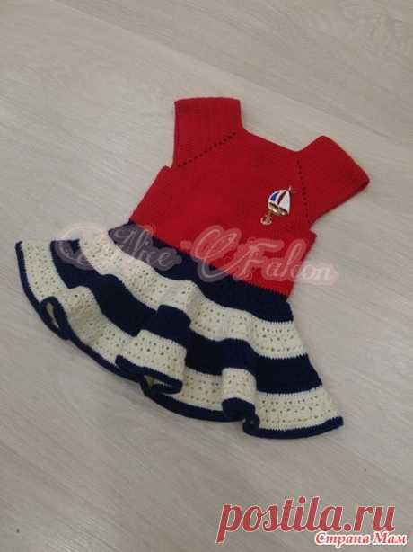 Я морячка, ты моряк! Платье для маленькой модницы. - Вязание для детей - Страна Мам