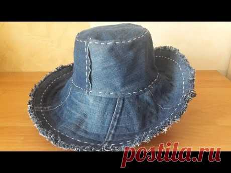 Как сшить шляпу из старых джинс. How to sew a hat from old jeans.