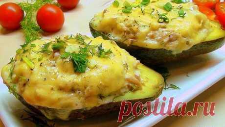 Лодочки авокадо, запеченные с курятиной. – пошаговый рецепт с фотографиями