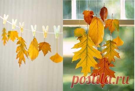 👌 Поделки из осенних листьев, увлечения и хобби Опавшие разноцветные листья с деревьев – это бездонный источник для творчества. Помню меня в детском саду и школе заставляли делать поделки из этого материала, а теперь я сама пыта...