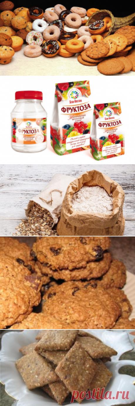 Печенье для диабетиков рецепты