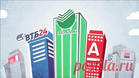 Отзывы перекредитования кредитов и ипотеки: выгодно ли?  Перекредитование – это банковская услуга, которая заключается в предоставлении клиентам финансов для погашения кредитов, которые были оформлены в данном учреждении, или в каком-либо другом. Для выбора соответствующего банка для рефинансирования стоит почитать отзывы.