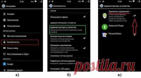 Как найти потерянный телефон Андроид — Эфективные способы