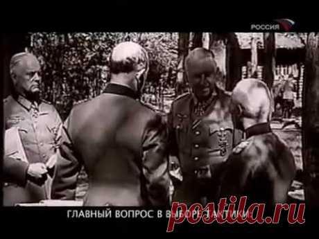 История Курской битва -два взгляда России и Германии
