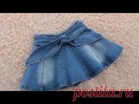 Переработка старых джинсов. Юбка для девочки.