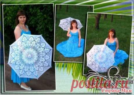 Небольшой МК по вязанию ажурных зонтиков крючком. Подборка зонтов Исаевой Ольги