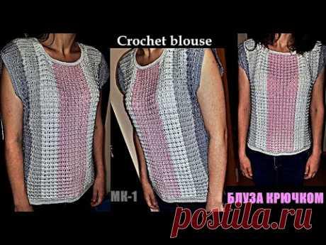 Блуза крючком из квадрата и прямоугольника 👍 🙏 Спинка: МК-1/ размер 46 (40, М). Crochet blouse.
