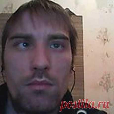 Artur Login