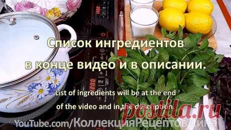 2 рецепта домашнего лимонада