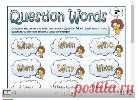 Английские вопросы what, where, when, why и их употребление - Форум обучение с помощью интернета