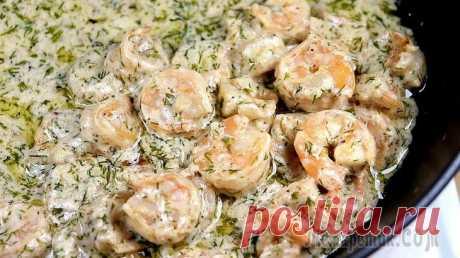 Los langostinos en la salsa slivochno-de ajo