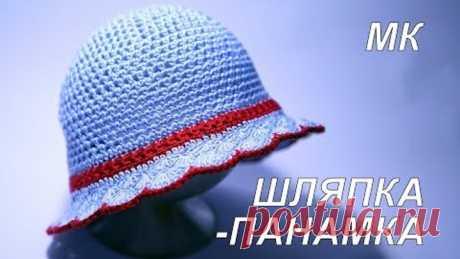 Шляпка-панамка на девочку на ОГ 46+ см / Crochet girls hat