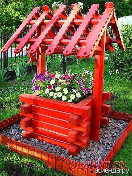 Украшаем сад и огород: Группа Обустройство и украшение дачного участка