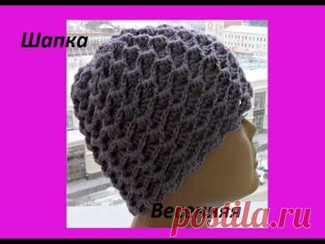 Шапка весенняя крючком.Braid Hat Crochet.Damenhut Crochet (Шапка #62)