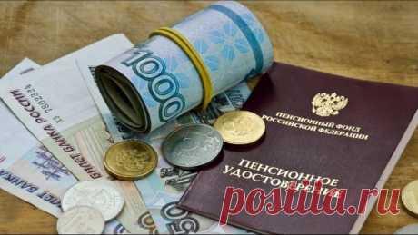 Некоторые документы помогут увеличить размер пенсии   Будни юриста   Яндекс Дзен