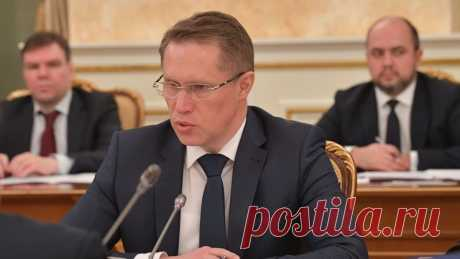 В России сохранятся некоторые ограничения до появления вакцины против коронавируса | Новости