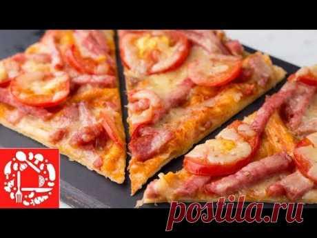 Гости будут в Шоке! 🍕🍕🍕 Быстрая пицца за 15 минут и никакой возни с тестом!