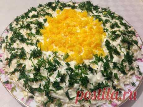 """Потрясающий салат с копченой курицей и ананасом. Фото рецепт Потрясающий салат с копченой курицей и ананасом """"Солнечная поляна"""". Этот салат покорит вас!"""