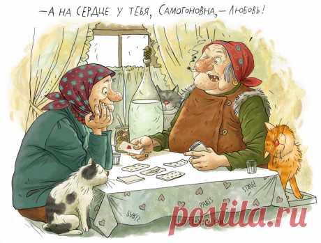 КАРИКАТУРЫ - Ольга Громова