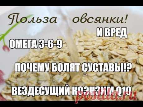 Признаки Артрита Суставов