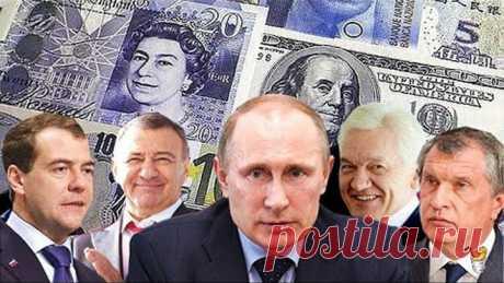 Питерские друзья - кошельки Путина. #президент #кремль #путинвор #коррупция #путинизм #путинврет.