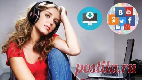 Как скачивать музыку и видео из социальных сетей ВКонтакте, Одноклассники и Facebook!