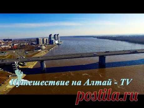 Путешествие на Алтай  глазами дрона. - YouTube