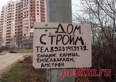 от сердца отрываю, делюсь самым дорогим)))
