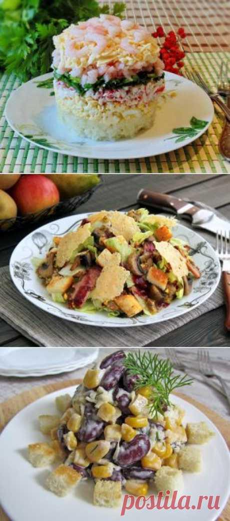 Праздничные салаты, рецепты с  и поэтапным приготовлением.