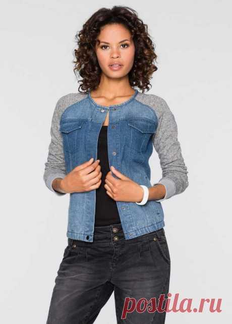 Кардиган bonprix Модная одежда и дизайн интерьера своими руками