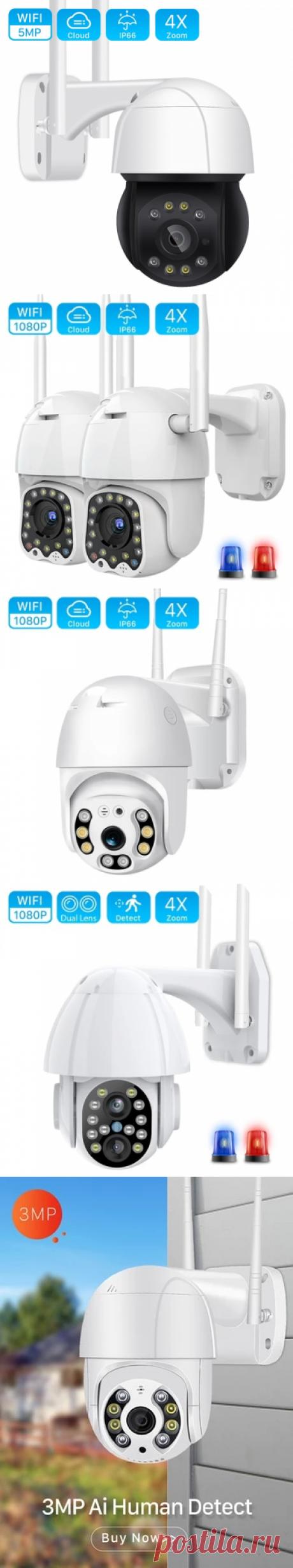 IP камера с датчиком присутствия, 5 МП, Wi Fi, H.265, 3 Мп, 4 кратный зум   Камеры видеонаблюдения