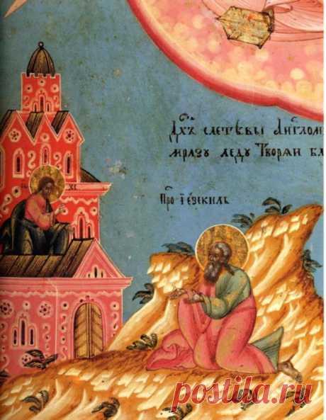 August 3 – Memory of the Saint prophet Ezechiel.