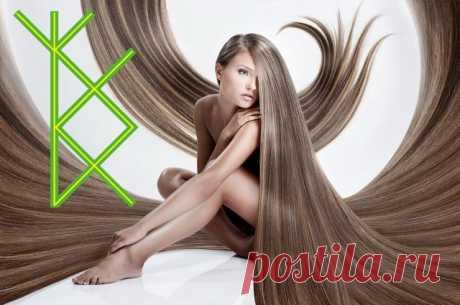 Став Для роста волос. Автор Асгейр Эрленд