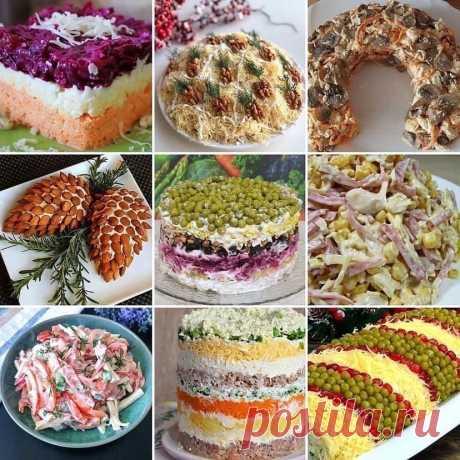 • Домашняя Кулинария • в Instagram: «СТАВИМ❤ @fine__food 😍ПОДБОРКА 9-ТИ ЛУЧШИХ САЛАТОВ НА НОВЫЙ ГОД🎄🎅🥗 . 😊 Друзья, кому не сложно, оставьте 1 цветочек 🌹🌺🌸🌼🌻🌷💐 в коментах…»
