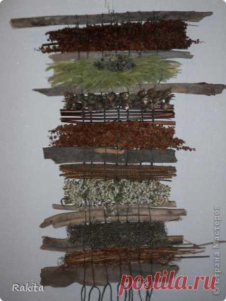 панно-гобелен из целебных трав и коряг  Вдохновил меня на эту работу чудесный МК  Веры Хоменко  https://stranamasterov.ru/node/90608 , захотелось сделать подобное панно. Использовала целебные травы и сухие коряжки.