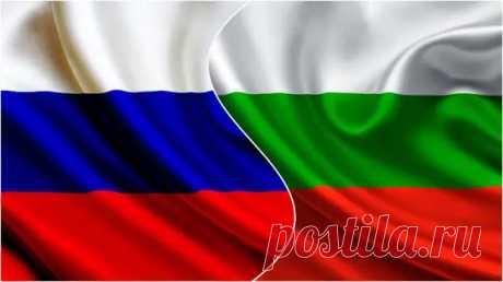 Болгария: Антирусская торпеда или 16 республика СССР? - СМИ. Актуальные новости - здесь - медиаплатформа МирТесен