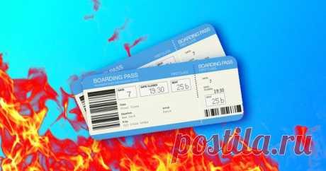 ✈ Как вернуть деньги за авиабилет, сгоревший из-за коронавируса? Еще их можно обменять.