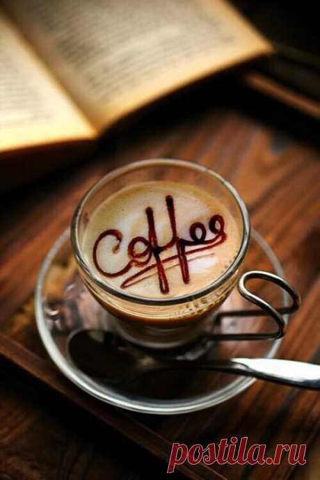 «🌺 Аромат кофе 🌺 »в Яндекс.Коллекциях
