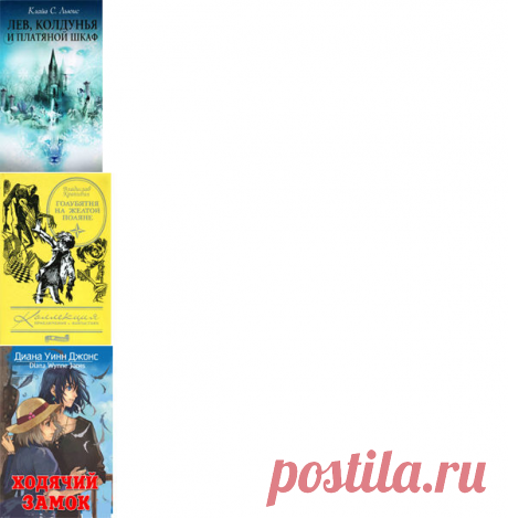 7 книг в подарок подростку | Мел