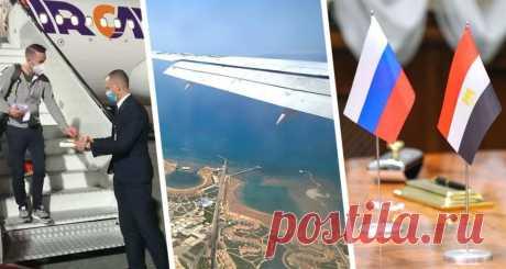 Египет откроют раньше Турции: в Хургаде и Шарм-эль-Шейхе началась финальная проверка российской инс   Светлана Красотка, 30 мая 2021