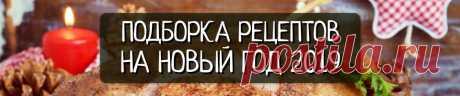 Веррины (салаты в стаканчиках) рецепты с фото пошагово в домашних условиях на Webspoon.ru