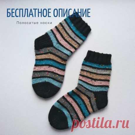 Полосатые носки от ksenia.knitting