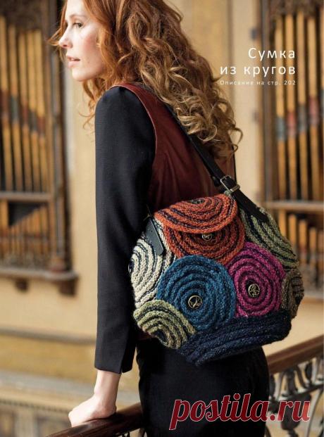 Вязаные сумки и рюкзаки | Волшебные спицы | Яндекс Дзен
