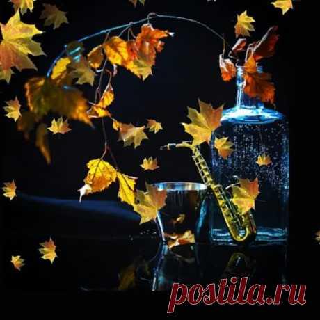 Музыка для спокойного отдыха Осенний саксофон Фаусто Папетти