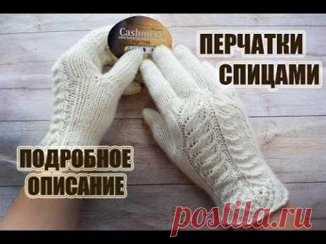 МК Перчатки спицами// попетельный