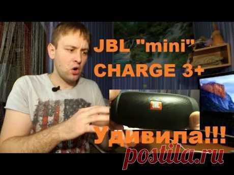 JBL CHARGE 3+ mini