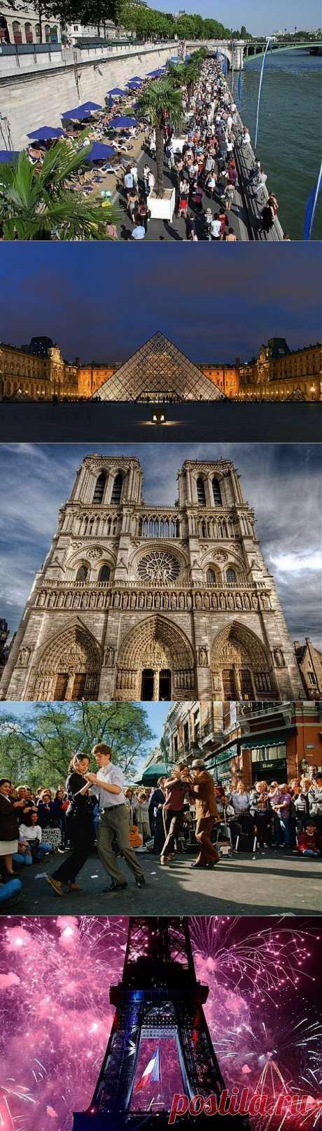 10 бесплатных развлечений Парижа.